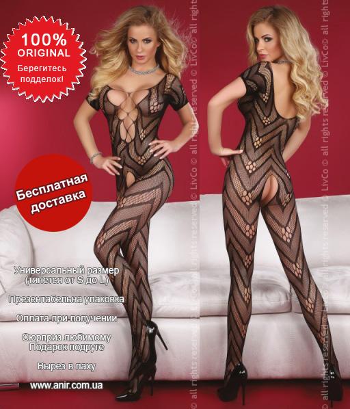 Эротическая женская одежда доставка